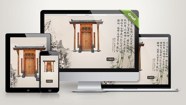 太极拳双语网站建设案例:合老阁太极拳