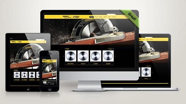 五金工具企业网站模板