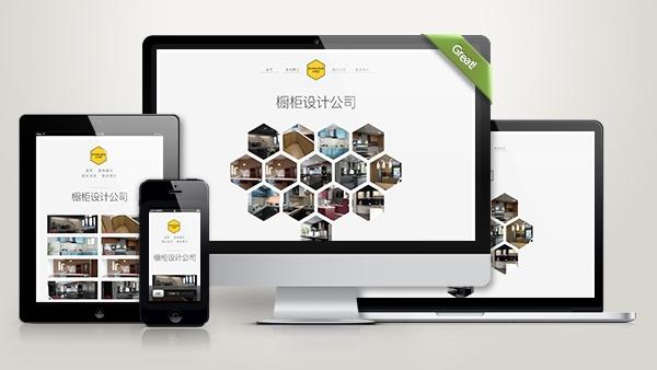厨房设计及安装服务公司网站模板