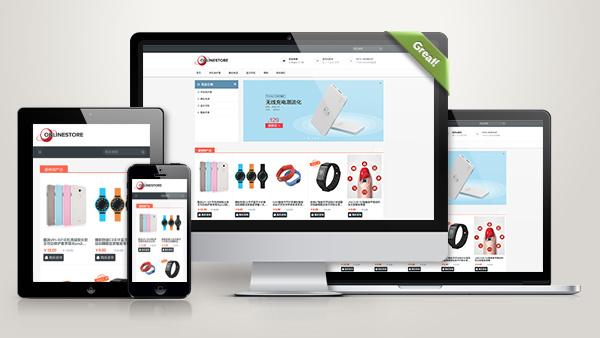 商品展示询价模式网站模板