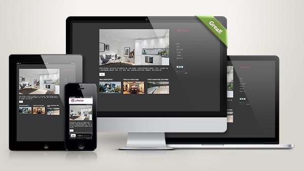 家居装饰设计创意企业网站模板