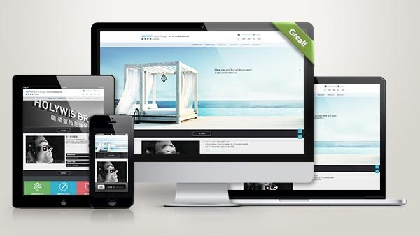 广告平面设计公司网站模板