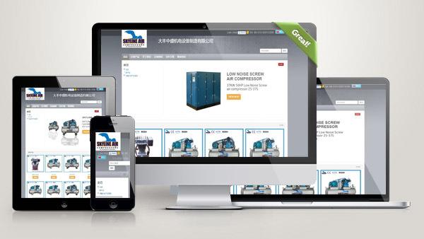 机械制造企业网站模板