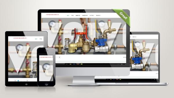 制造业企业网站模板