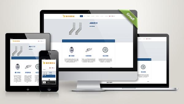 铸造外贸企业网站模板
