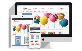 商城网站建设案例:宁波高新区生宝宝电子商务有限公司