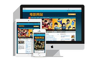 电影院 -  在线选座 - 行业门户网站 - 枣庄易信电子商务有限公司