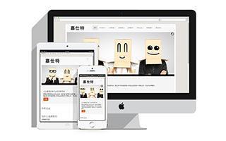 企业咨询管理公司网站模板