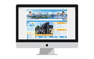 政府网站 - 门户网站政府信息门户网站建设案建设