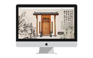 太极拳培训企业网站模板