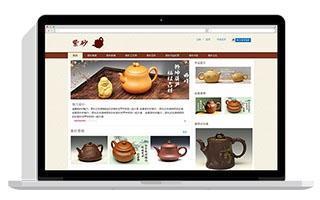 紫砂信息门户网站建设案例