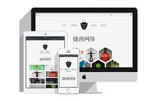 设计展示 - 个人网站制作 - 企业网站建设 - 高端网站建设 - 惊叹创意设计