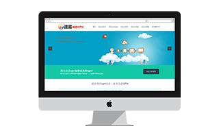 企业网站建设seo优化案例