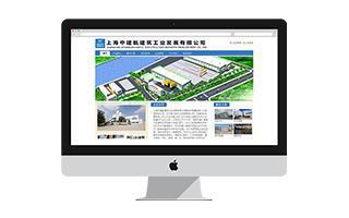 蓝色风格建筑公司网站模板